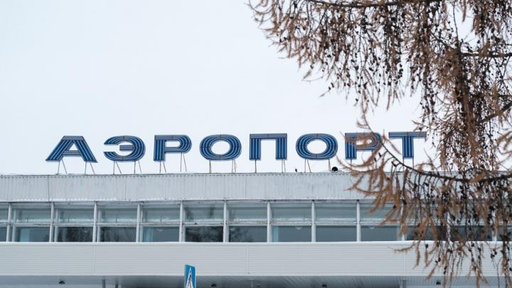 Авиакомпания Dexter отменила рейсы из Кирова в Пермь и из Перми в Нижний Новгород