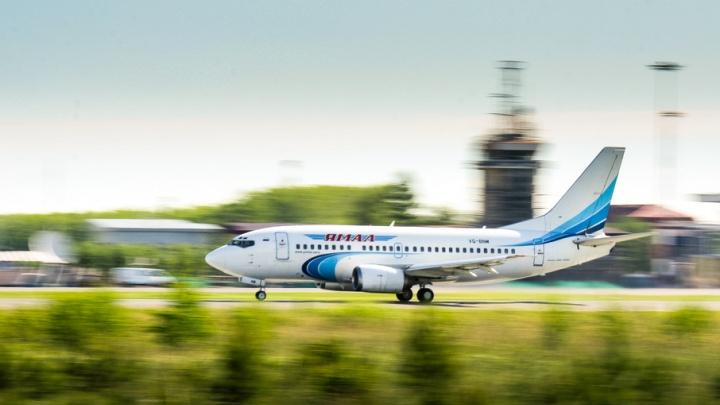 Из Рощино запускают регулярные рейсы в ОАЭ