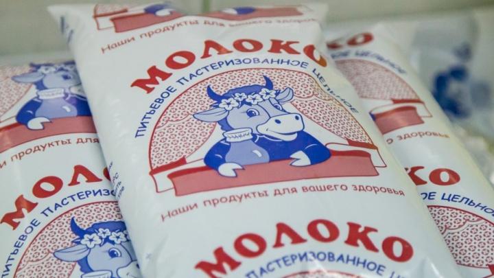 Производители молока в Поморье дополнительно получат 96 миллионов рублей