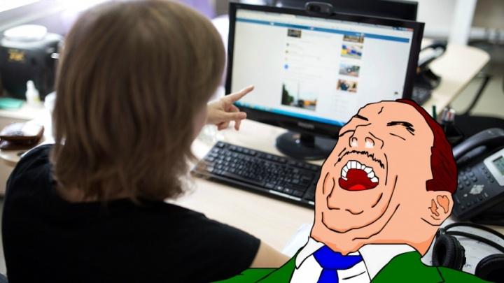 «Да не, бред какой-то»: ярославцы обсмеяли сообщения о радиации