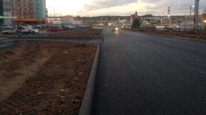 Ждали четыре года: в челябинском микрорайоне достроили дорогу