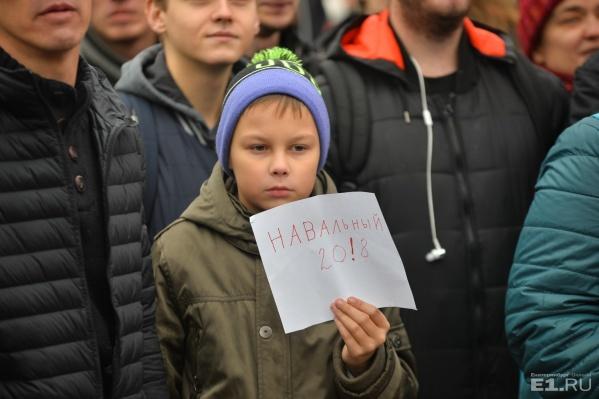 На пикете можно было встретить даже очень юных сторонников Навального.