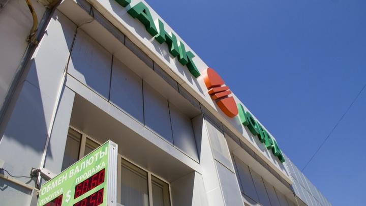Завтра «Агенство по страхованию вкладов» начнет выплачивать деньги ростовским вкладчикам банка «Югра»
