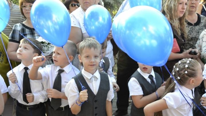 Календарь ученика: как будут учиться школы в Ростове в грядущем учебном году