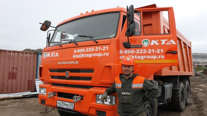 Компания «КТА» вышла на уборку Арктики от металлолома