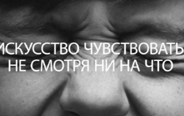 В Волгограде слепым покажут шедевры мировой живописи