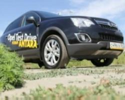 Opel Antara: кроссовер для отдыха