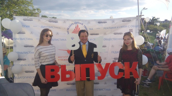 В ЮФУ открылась аудитория имени Александра Диброва