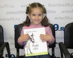 59.ru подводит итоги детского фотоконкурса