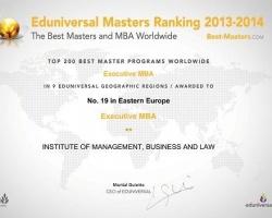 ИУБиП вошел в мировой топ-20 вузов с программой бизнес-обучения