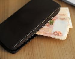 Активы банка «Югра» выросли почти на 30 миллиардов рублей