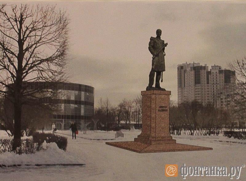 Проект памятника Нахимову