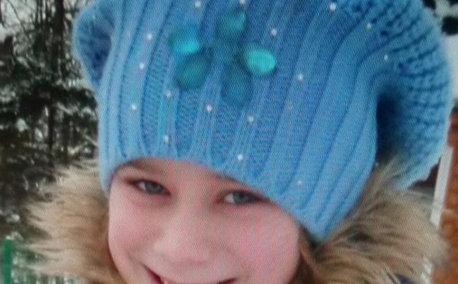 В Ярославле ищут девочку, которая не вернулась домой после школы