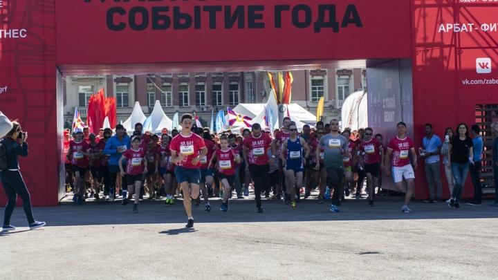 В Ростове  прошел всероссийский «ЗаБег»