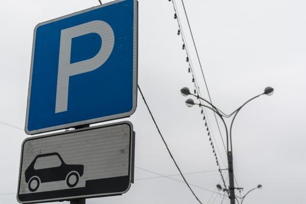 Большая часть опрошенных горожан не довольна парковочным пространством в центре города