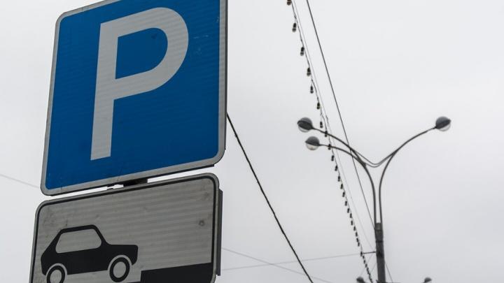 Ростовчане рассказали о своем отношении к платным парковкам