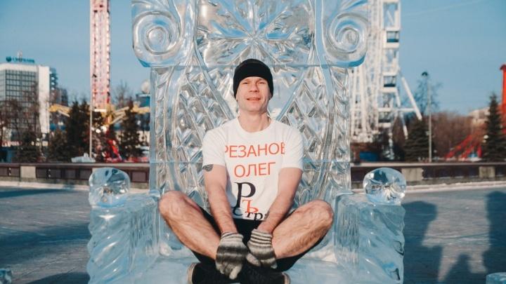 Повелитель холода: тюменец собирается в –80°С прыгнуть из самолёта в Арктике ради мирового рекорда
