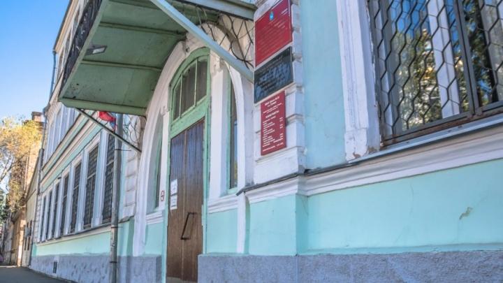 В Самарской области педагогам помогут деньгами