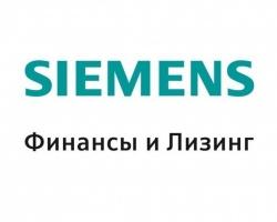 «Сименс Финанс» увеличивает инвестиции в малый и средний бизнес ЮФО