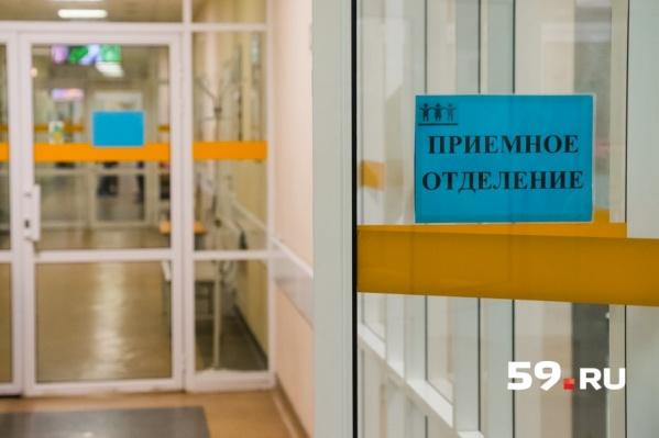 В московский институт глазных болезней пермский школьник поступил вчера вечером