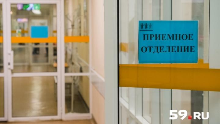 «Пытаемся сохранить глаз»: в московском НИИ рассказали о состоянии ребенка, пострадавшего в школе Перми