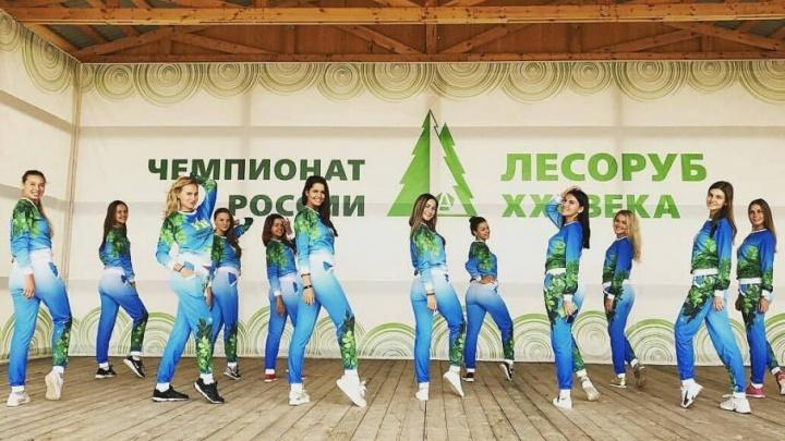 Четыре красавицы из Архангельской области претендуют на Toyota Rav4 и звание «Королевы леса»