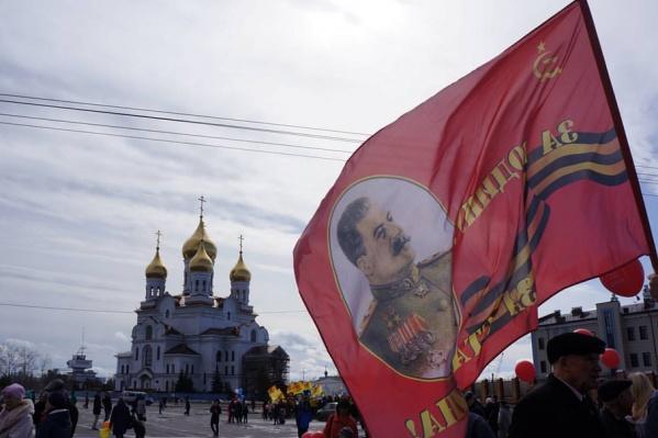 В акции «Бессмертный Сталинский полк» поучаствуют около 50 человек