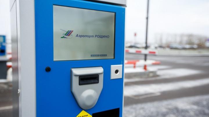 Бесплатно только один раз: в аэропорту Рощино изменили правила работы парковки