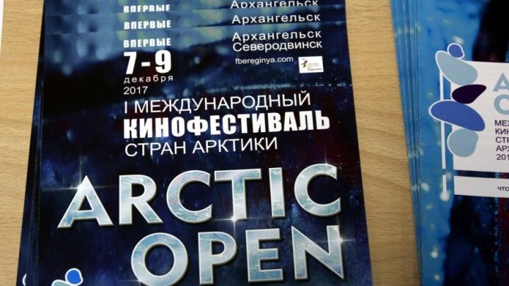 Фильмы фестиваля Arctic Open представят архангелогородцам на шести площадках города