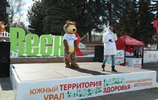 Площадь Революции превратили в «экспресс-поликлинику» для горожан