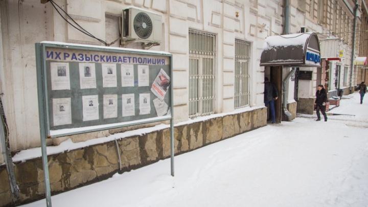 Сомнительное знакомство: в Ростове лжеполицейский выманил у приятеля 300 тысяч рублей