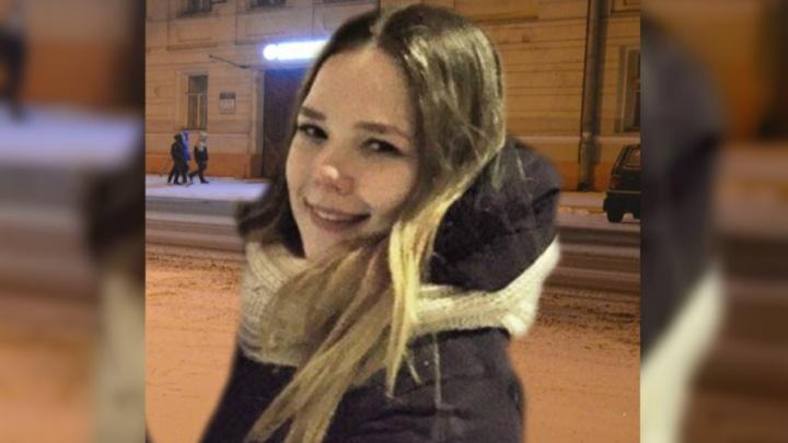 В Ярославле пропала 16-летняя школьница