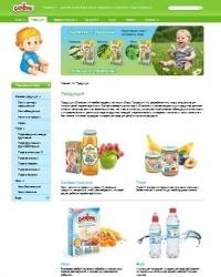 У торговой марки детского питания «Спеленок» появился новый сайт