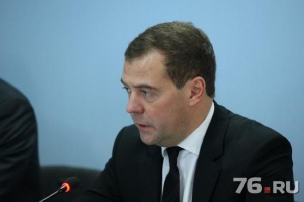 Ярославль снова ждет в гости Дмитрия Медведева