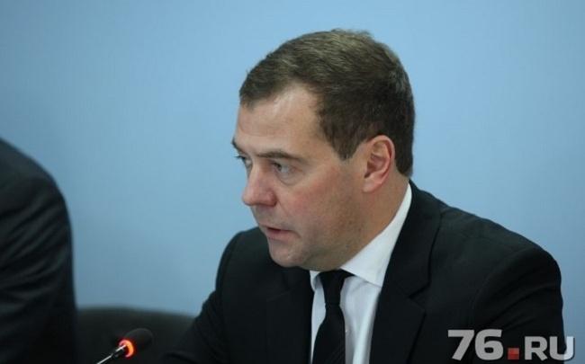 В Ярославль приедет Дмитрий Медведев