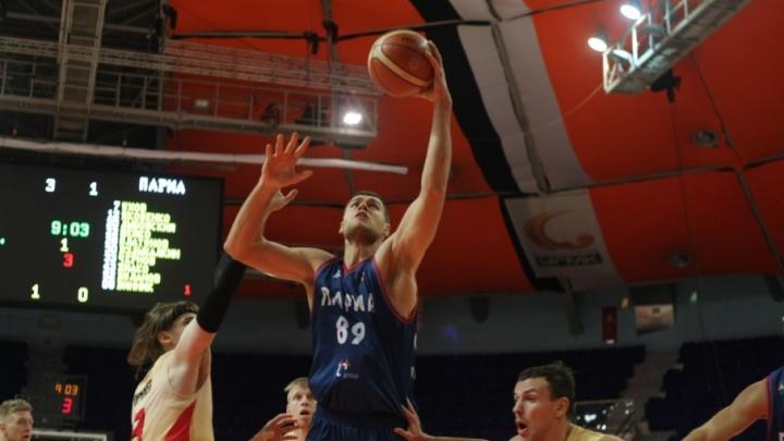 «Парма» одержала победу в 1/8 финала Кубка России по баскетболу