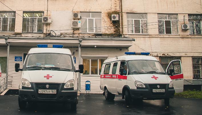 На ремонт и новое оборудование для донских детских поликлиник потратят 418 миллионов рублей