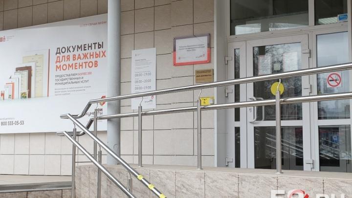 С февраля пермяки смогут получать паспорта во всех офисах МФЦ