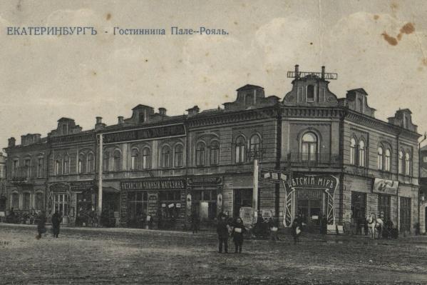 Главный проспект, 38. Дом Ишменецкого.