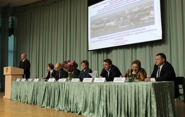 В Ростове обсудили вопросы репродуктивного здоровья