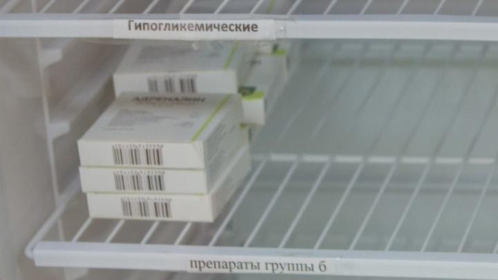 Ростовскую аптеку оштрафовали за просроченные лекарства