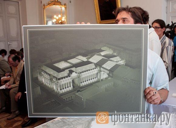 проект Денисова