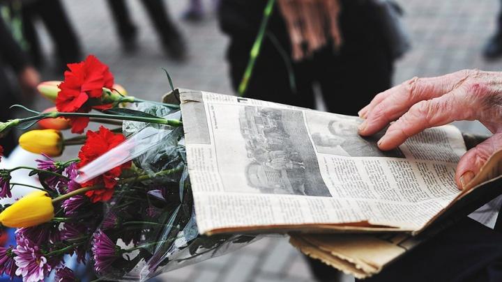 В День памяти и скорби в Тюмени будет звучать метроном