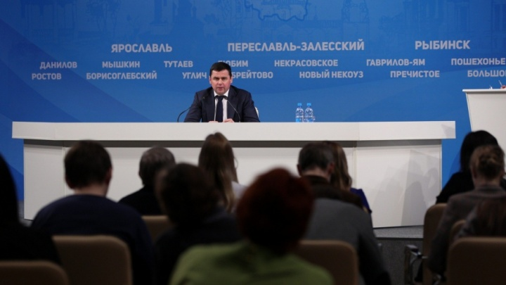 Губернатор попросил найти ему квартиру в Ярославле