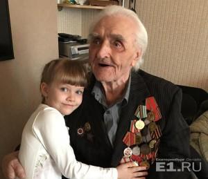 Дедушку пришли поздравить родственники.