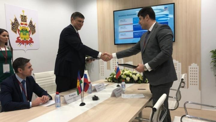 КБ «Кубань Кредит» и администрация Краснодарского края подписали соглашение на форуме «Сочи-2018»