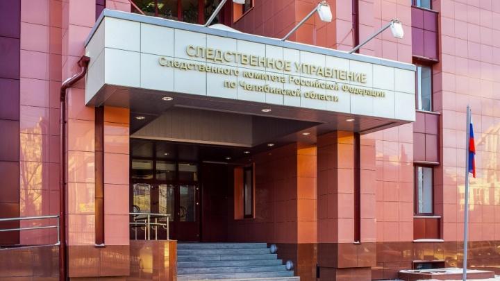 Полицейского на Южном Урале задержали за взятку в 100 тысяч от торговца алкоголем