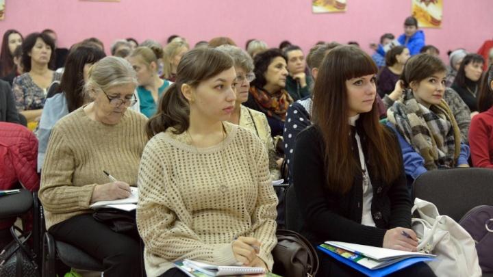 В Волгоградской области прошел семинар профилактической программы «Семейный разговор»