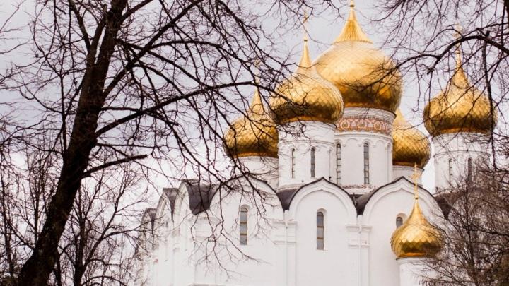 В Ярославле отпразднуют День народного единства: программа