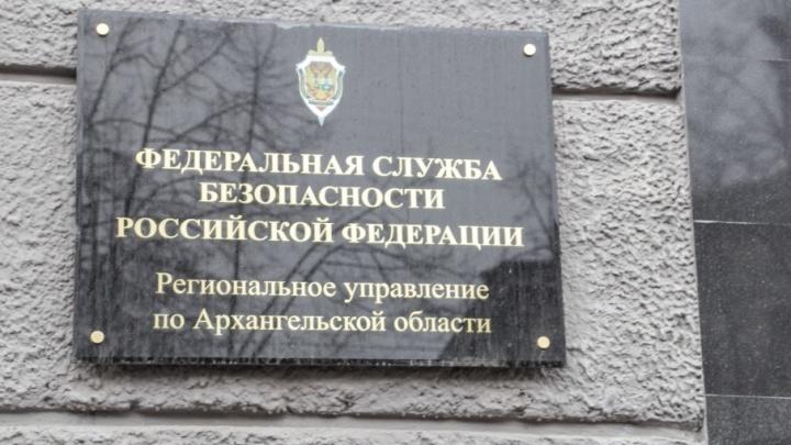 В Поморье перекрыли канал по поставке наркотиков из Украины